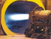 Jet engine test